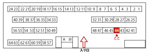 20181004スペース配置図HW.jpg